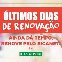 renovacao_2017_2_ultimos_dias-2