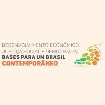 congresso-economia-uninorte-2